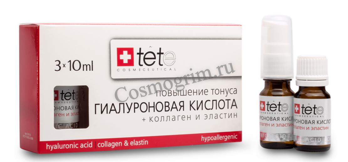 Гиалуроновая кислота купить в аптеках москвы